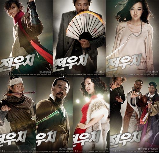 Jeon Woo Chi : The Taoist Wizard News1256603286_176595_2_m
