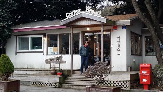 비자림 입구에 있는 비자나무숲 카페.ⓒ조남대
