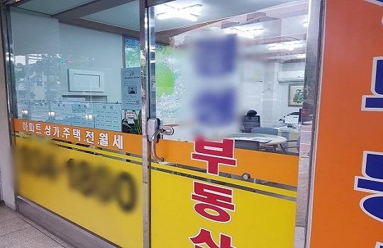8.2부동산대책으로 서울에서 분양권 전매가 사실상 금지됐음에도 불구하고 일부 지역에서는 분양권 거래량이 대책 전보다 늘어난 곳이 있는 한편 분양권 가격도 오른 것으로 나타났다. 강북의 한 공인중개소 앞 모습.ⓒ데일리안