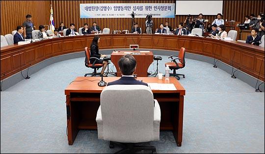 13일 국회에서 이틀째  김명수 대법원장 후보자의 인사청문회가 진행되고 있다. ⓒ데일리안 박항구 기자