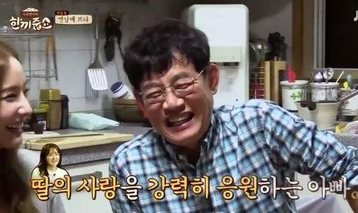 개그맨 이경규가 딸 이예림의 남자친구를 언급했다. ⓒ JTBC
