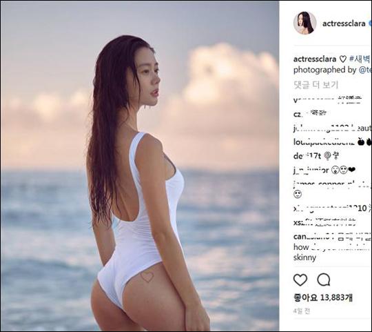 배우 클라라. 클라라 인스타그램 캡처.