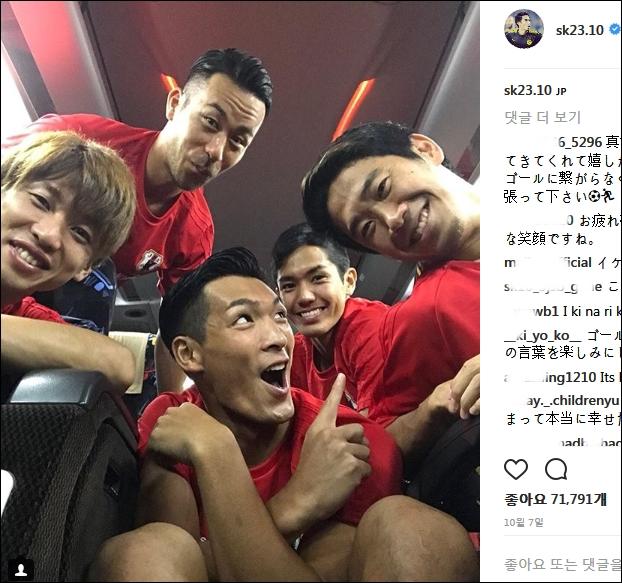 가가와 신지와 일본대표팀 동료들.ⓒ가가와 신지 인스타그램