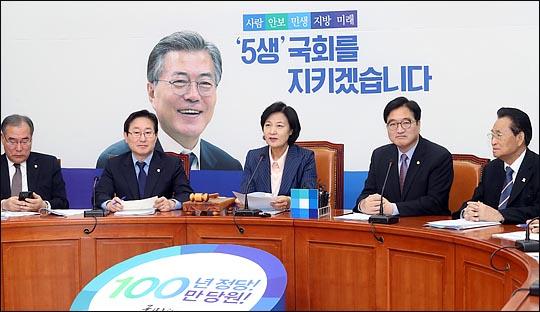 더불어민주당 최고위원회의 (자료사진) ⓒ데일리안 박항구 기자
