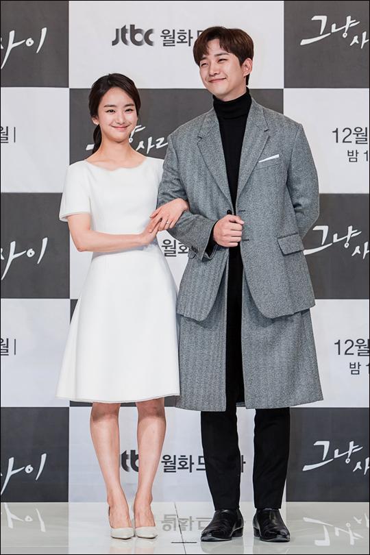 배우 이준호 원진아 주연의 JTBC 새 월화극