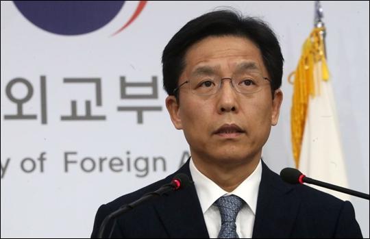 노규덕 외교부 대변인. ⓒ연합뉴스