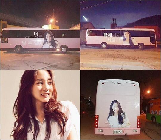 한서희 응원 랩핑버스가 등장해 화제다. ⓒ 한서희 인스타그램