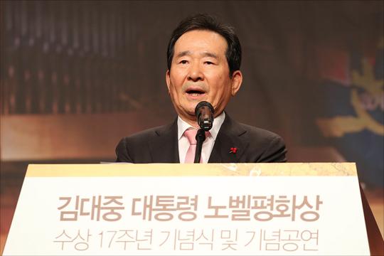 정세균 국회의장이 7일 오후 서울 여의도 63컨벤션 그랜드볼룸에서 열린