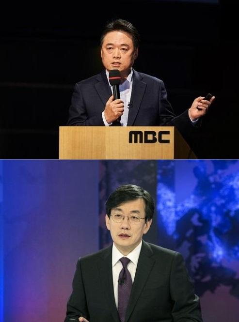 ⓒ MBC/JTBC 방송화면