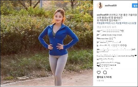 '머슬퀸' 최설화. 최설화 인스타그램 캡처.