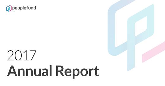 피플펀드는 2017 애뉴얼 리포트를 4일 공개했다.ⓒ피플펀드