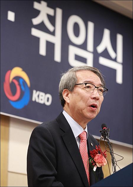 정운찬 22대 신임 총재. ⓒ 연합뉴스