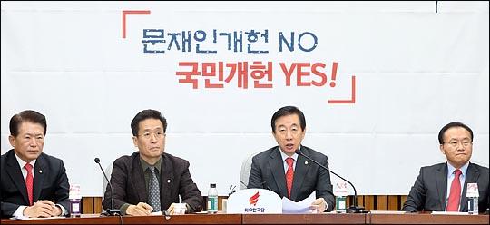 김성태 자유한국당 원내대표가 10일 오전 국회에서 열린 원내대책회의에서 이야기 하고 있다. ⓒ데일리안 박항구 기자