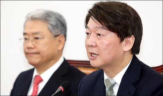 안철수 국민의당 대표가 10일 오전 국회에서 열린 최고위원회의에서 이야기 하고 있다. ⓒ데일리안 박항구 기자