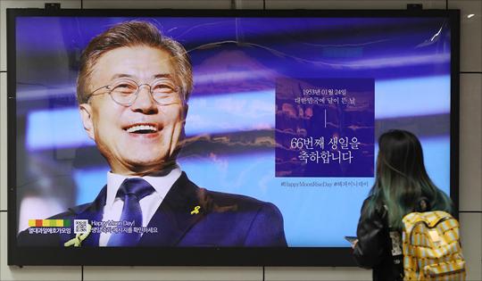 11일 서울 광화문역에 오는 24일 문재인 대통령의 생일을 축하하는 광고가 설치되어 있다. ⓒ데일리안 홍금표 기자