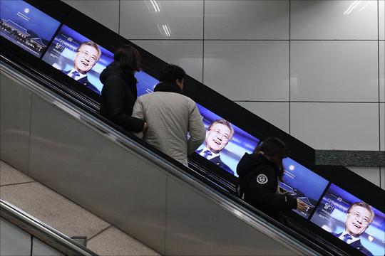 11일 서울 광화문역 역사 내부에 오는 24일 문재인 대통령의 생일을 축하하는 광고영상이 송출되고 있다. ⓒ데일리안 홍금표 기자