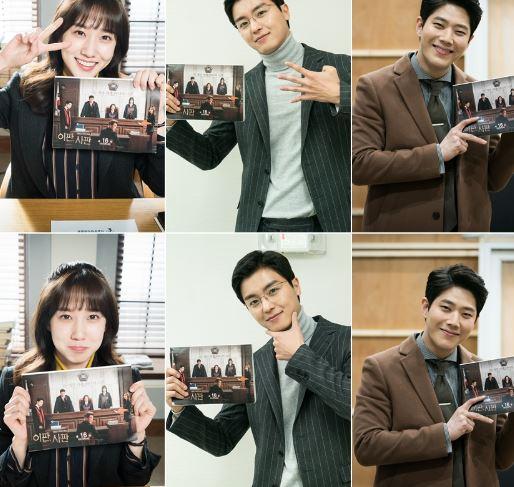 최종회 방송을 앞두고 '이판사판' 박은빈과 연우진, 동하가 시청자들을 향해 감사함을 전하는 '종영 인증샷'을 공개했다.ⓒ SBS