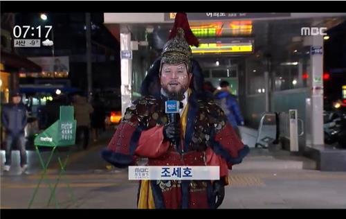 개그맨 조세호가 MBC 아침뉴스인