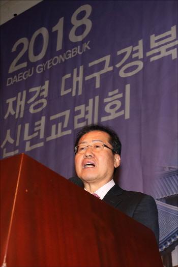 자유한국당 홍준표 대표. (자료사진) ⓒ데일리안 박항구 기자