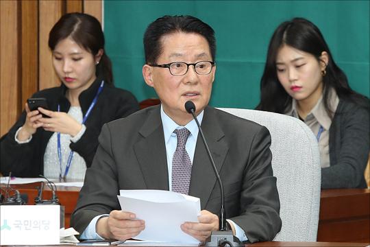 박지원 국민의당 의원이 12일 오후 국회에서 열린 국민의당 의원총회에서 발언을 하고 있다. ⓒ데일리안 홍금표 기자
