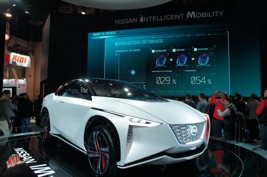 닛산 전시부스 내 전시된 자율주행 컨셉 전기차