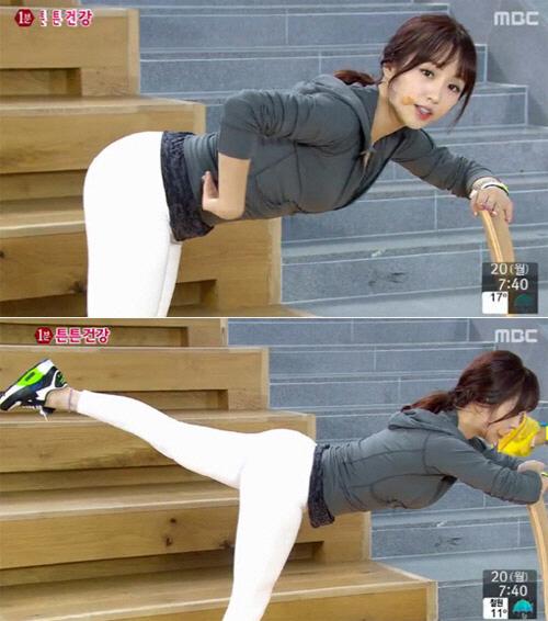 박초롱 ⓒ MBC 뉴스투데이