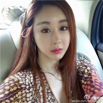배우 함소원이 결혼한 것으로 알려졌다. ⓒ 함소원 SNS