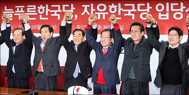홍준표 자유한국당 대표와 이재오 늘푸른한국당 대표가 12일 오전 서울 여의도 당사에서 열린