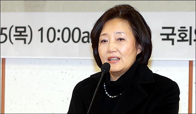 박영선 더불어민주당 의원(자료사진)ⓒ데일리안 박항구 기자
