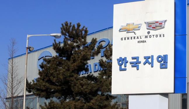 13일 오전 폐쇄가 결정된 한국지엠 전북 군산 공장이 한적한 모습을 보이고 있다.ⓒ연합뉴스