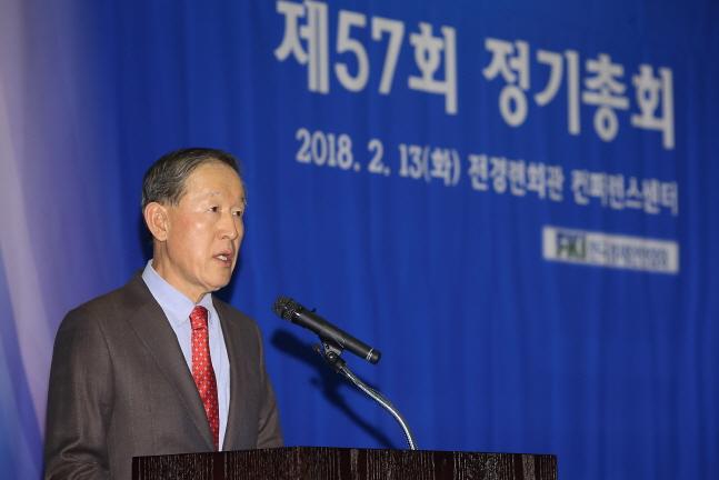 허창수 전국경제인연합회 회장이 13일 서울 여의도 전경련 컨퍼런스센터에서 개최한