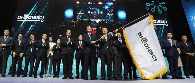 바른미래당 유승민, 박주선 공동대표가 13일 일산 킨텍스에서 열린