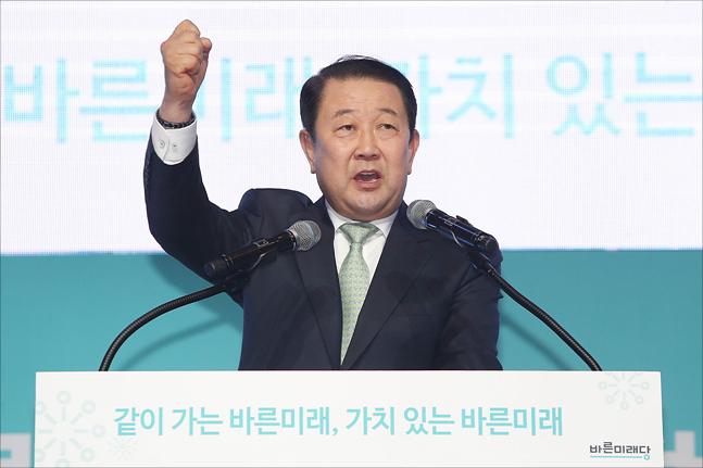 박주선 바른미래당 공동대표가 13일 일산 킨텍스에서 열린