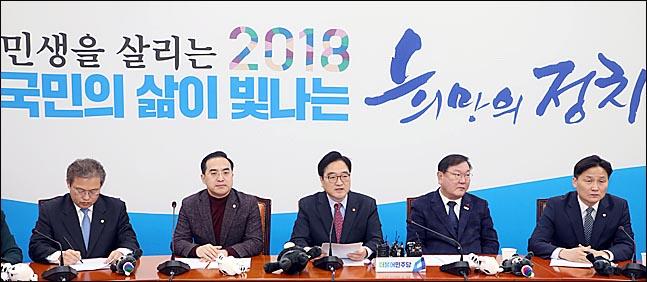 민주당은 지난 8일 호남권 잠재정당 지지도 조사에서 1위를 차지했다.(자료사진) ⓒ데일리안 박항구 기자