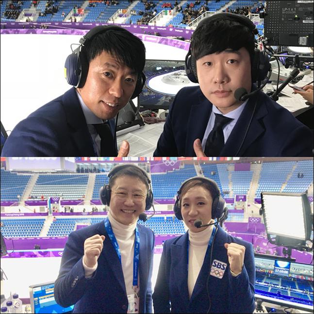배성재 아나운서와 제갈성렬 해설위원은 13일 강릉 아이스아레나에서 열린 남자 스피드 스케이팅 1500m 경기의 중계를 맡아 또 한 번 박진감 넘치는 해설로 주목받았다. ⓒ SBS