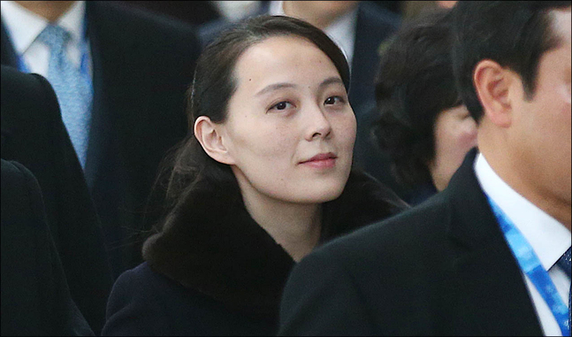 평창 동계올림픽 계기 김정은 북한 노동당 위원장의 특사 자격으로 동생 김여정 노동당 제1부부장이 방한한 가운데, 청년층과 중도보수층 사이 부정적 평가가 높아 눈길을 끈다.(자료사진) ⓒ데일리안