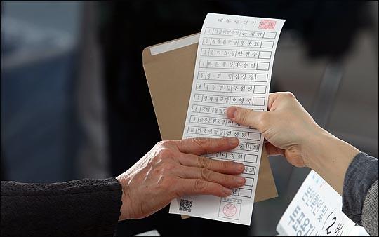 오는 6월 13일에 전국동시 지방선거와 국회의원 재보선이 실시되는 가운데 부산·울산·경남(PK) 지역이 지방선거 최대의 격전지로 떠오르고 있다. (자료사진) ⓒ데일리안