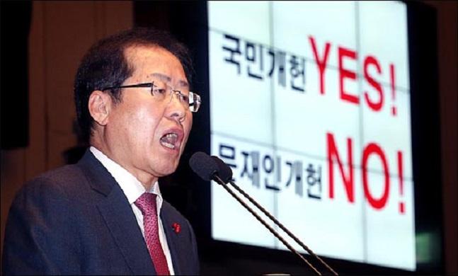 홍준표 자유한국당 대표가 2017년 12월 29일 국회에서 열린