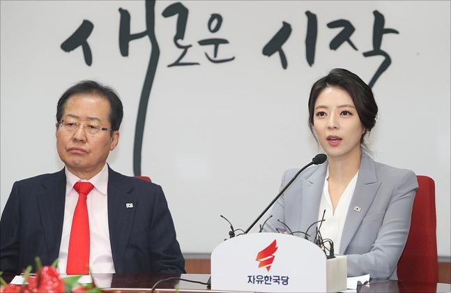 자유한국당에 입당한 배현진 전 MBC 아나운서가 9일 오전 서울 여의도 자유한국당 당사에서 열린 자유한국당 영입인사 환영식에서 인사말을 하고 있다. ⓒ데일리안 홍금표 기자