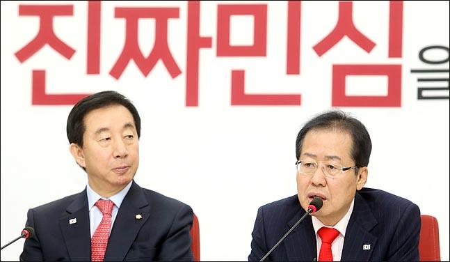 홍준표(오른쪽) 자유한국당 대표와 김성태 원내대표. (자료사진) ⓒ데일리안 박항구 기자