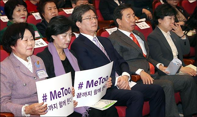 지난 8일 오후 국회 의원회관에서 열린 3·8 세계여성의 날 기념행사