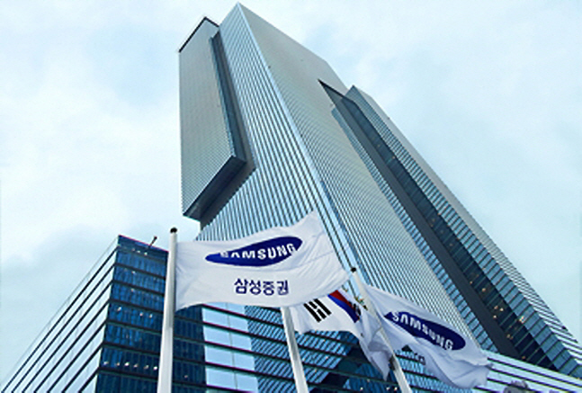 삼성증권이 배당오류 사고에 대한 피해 보상 기준을 발표했다.ⓒ삼성증권