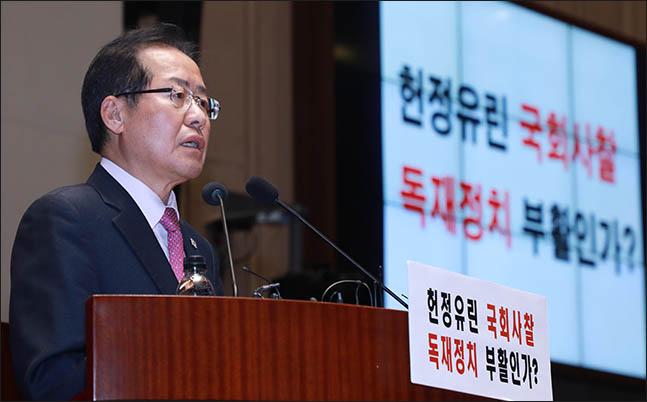 홍준표 자유한국당 대표. (자료사진) ⓒ데일리안 류영주 기자