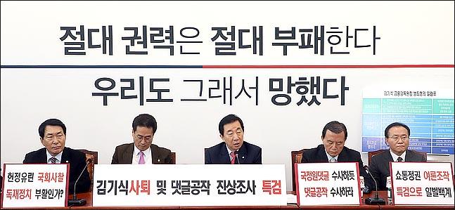 김성태 자유한국당 원내대표가 16일 국회에서 열린 원내대책회의에서 모두발언을 하고 있다. ⓒ데일리안 박항구 기자