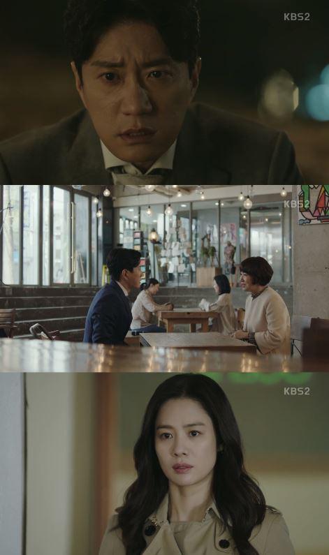 KBS2 월화드라마 '우리가 만난 기적'이 또 한 번의 기적을 세우고 있다. ⓒ KBS