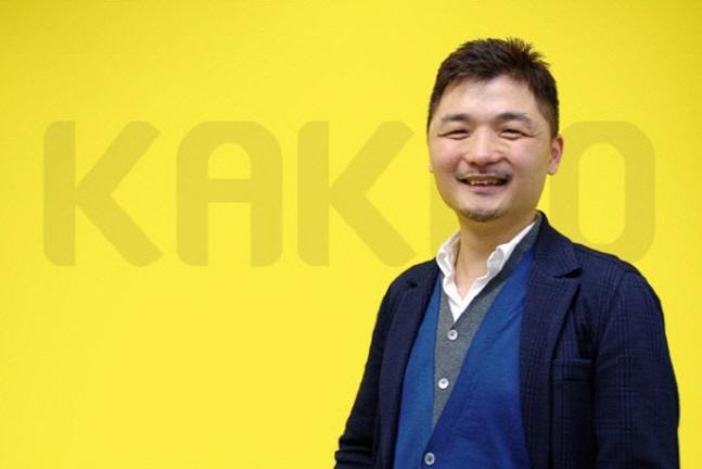 김범수 카카오 의장 및 창업자. ⓒ 카카오