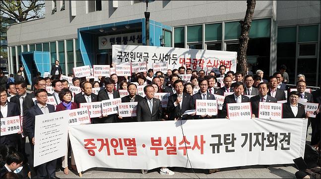 김성태 자유한국당 원내대표와 의원들이
