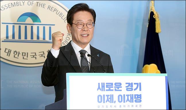 이재명 전 성남시장이 3월 27일 국회 정론관에서 경기도지사 출마를 공식 선언하고 있다. ⓒ데일리안 박항구 기자