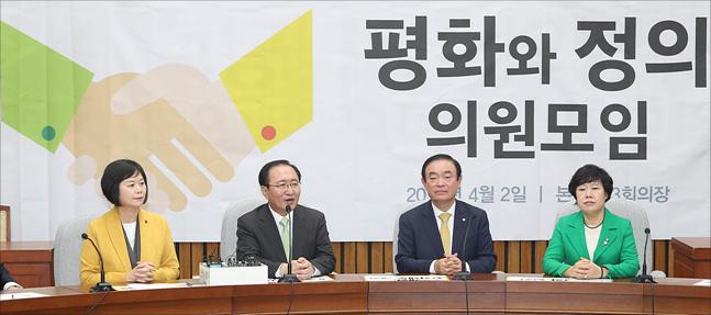 민주평화당과 정의당의 공동교섭단체인