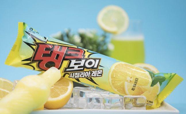 탱크보이 시칠리아 레몬.ⓒ해태제과